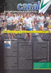 Canal V n°23 - juin 2003