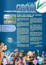 Canal V n°33 - décembre 2005